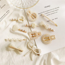1PC/2PCS New Fashion Women Pearl Hair Clip Snap Barrette Stick Hairpin  Accessories for Girls