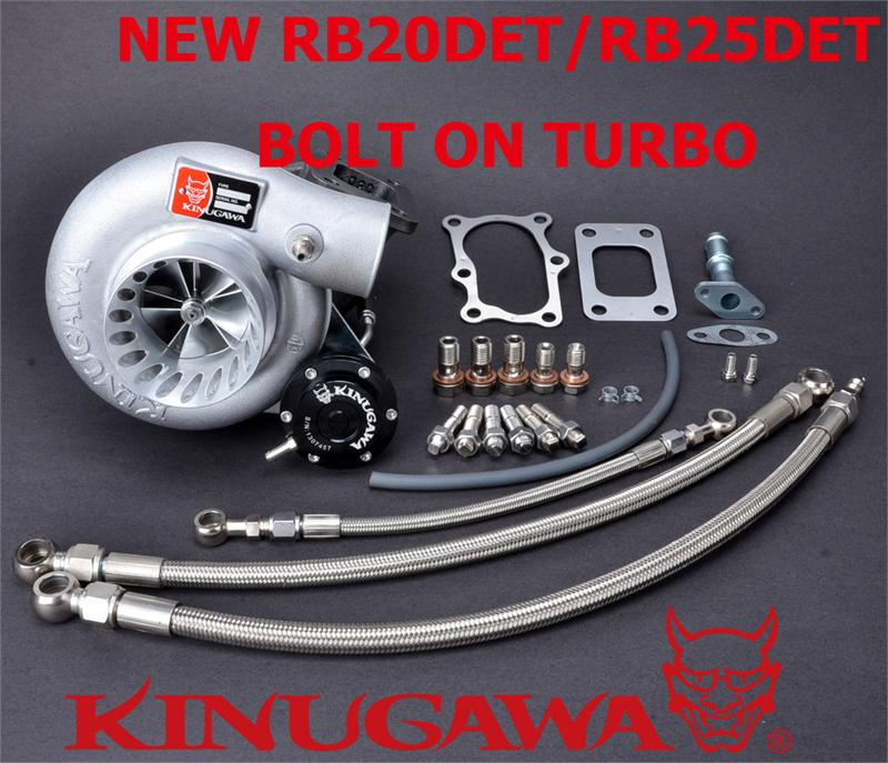 Kinugawa 9B TW Turbocharger Bolt On 3 Anti Surge TD06H 25G 8cm T3 for Nissan RB20DET