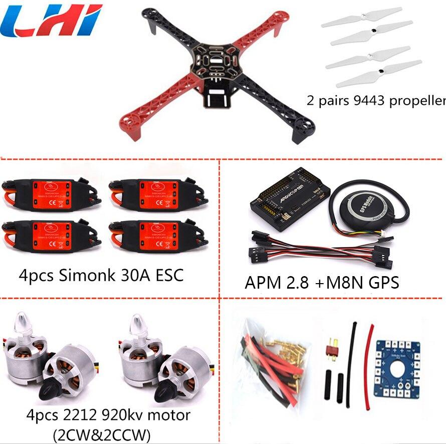 LHI FPV Kit APM Flight Controller Board F450 PCB Frame APM 2.8 M8N GPS 2212 920KV Motor simonk 30A ESC 9443 Props For Quadcopter