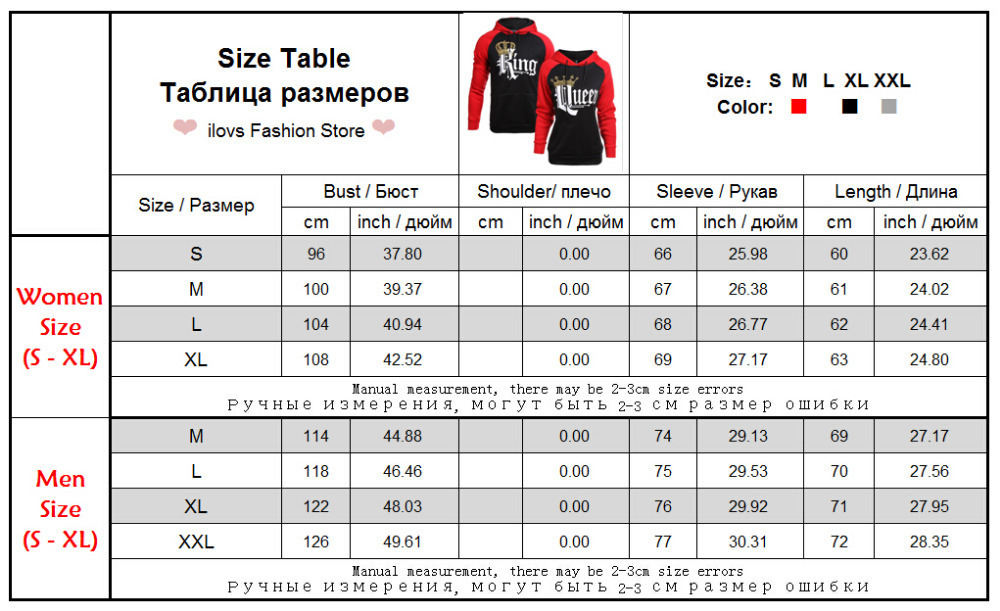 Autumn Winter Knitted King Queen Letter Printed Couple Hoodies Hip Hop Street Wear Sweatshirts Women Hooded Pullover Tracksuits Autumn Winter Knitted King, Queen Printed Couple Hoodies HTB1sc8Lq3oQMeJjy0Fnq6z8gFXab
