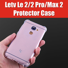 Пусть v le 2 pro case x620 супер анти-стук подушка безопасности пусть v le макс 2 case мягкие tpu x820 полное покрытие серии