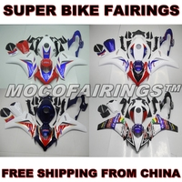 For Honda CBR1000RR 2008 2009 2010 2011 CBR 1000RR 08 09 10 11 ABS Motorcycle Fairings Kits Bodywork HRC & EUROBET LEE