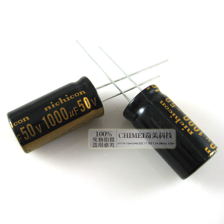 Electrolytic Capacitor 1000UF 50V Volume 13X25MM Capacitor 13 * 25 Mm