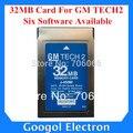 32MB CARD FOR GM TECH2 Six Software Available(for GM,OPEL,SAAB,ISUZU,Holden,SUZUKI) B GM Tech 2 Card Free Shipping