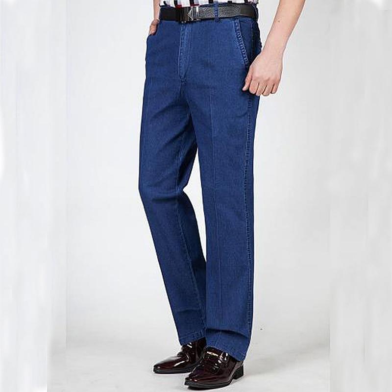 Mens Loose Casual High-Waist Jean