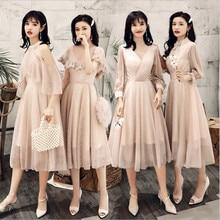 Новые пыльно-розовые кружевные платья подружки невесты, неодинаковые вечерние платья длиной до середины икры, Vestido Daminha Vestidos De Invitada