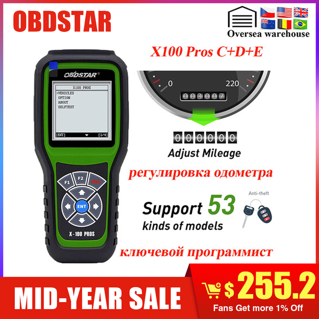 OBDSTAR X100 PROS Auto Key Programmer C+D+E including EEPROM x100 pro for immobilizer +Odometer correction+OBD Replace X-100 PRO