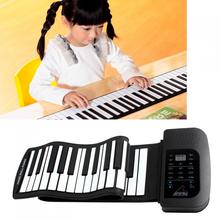KONIX PA61 Digital Display Rechargeable 61Keys 128 Tones 128 Rhythms Children Electronic Flexible Roll Up Piano Built-in Speaker