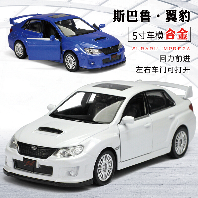 Popular Sti Toy Car-Buy Cheap Sti Toy Car Lots From China