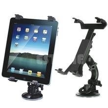 Universal Car Windshield Mount Bracket Holder 360 degree  for iPad 2/3/4/Mini Tablet PC