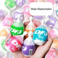 5 Types Portable Wavy Eggs Male Masturbator Penis Trainer Adult Sex Toys For Men Sexy Realistic Vagina Stimulating Massager