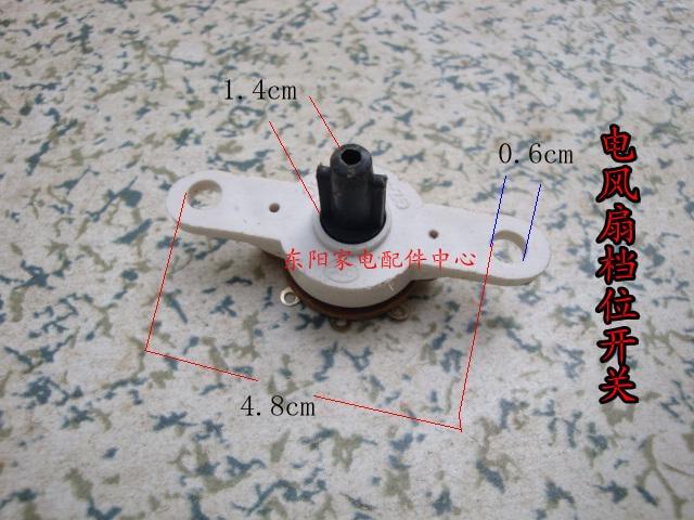 Electric Fan Switch Electric Fan Position Switch Motor