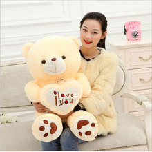 70CM Newest High Quality Ted Bear Plush Dolls Teddy 1m/big Embrace Doll /Lovers/Christmas Girlfriends