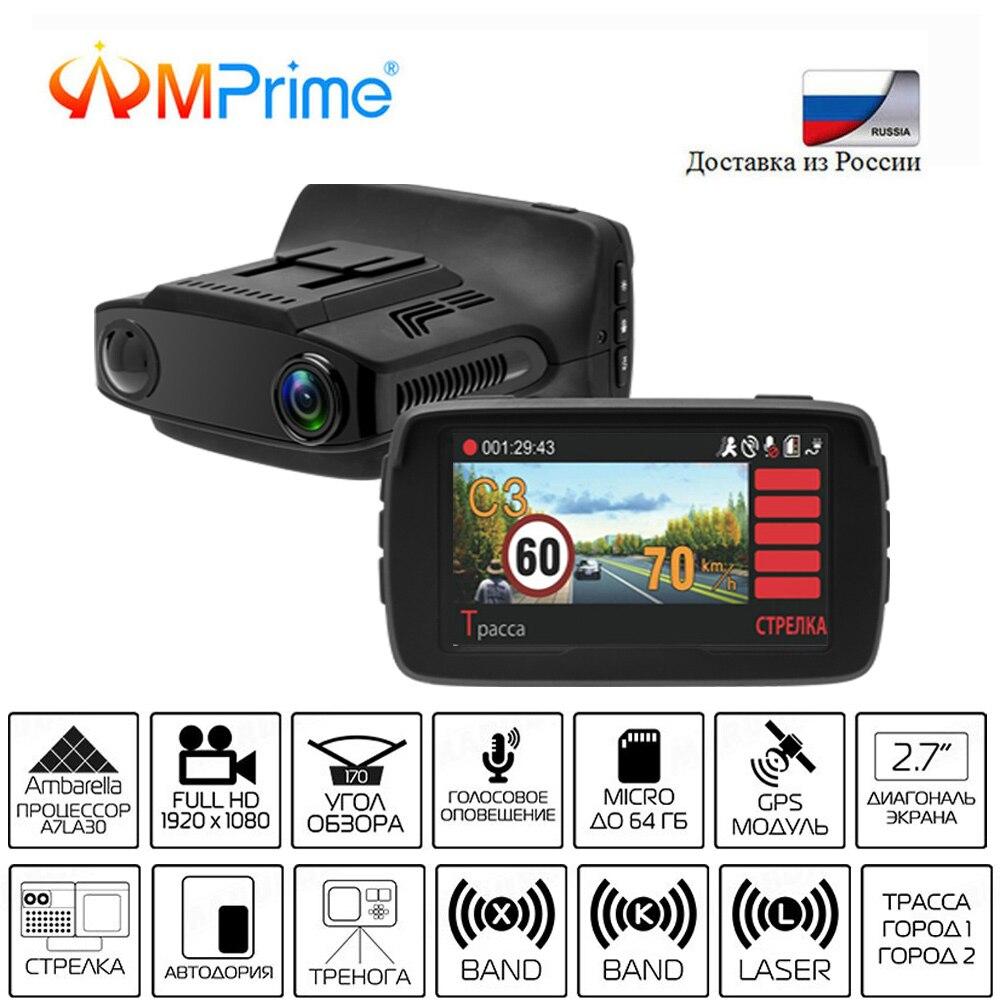 AMPrime 3 dans 1 enregistreur vidéo De Voiture caméra dvr Ambarella Détecteur de Radar GPS LDWS FHD 1080 P Greffier Anti Radar Speedcam Dash cam
