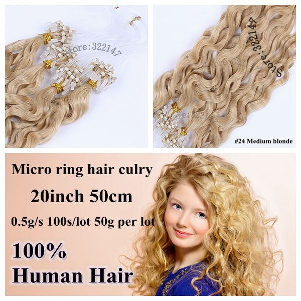 Natural Curly Micro Loop Ring Hair Extensions Real Hair 20inch 50cm