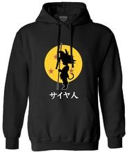 Dragon Ball Z Kid Goku Hoodies v2 – black
