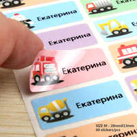 FREE SHIPPING 60 Cartoon Name Stickers Water Proof Decals Multicolour Labels Tags Children Stickers Business Labels