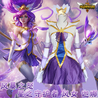 Free PP LoL Cosplay Fury of the storm Janna Cosplay Costumes Halloween Cosplay Fancy Dress LoL Cosplay Anime Costumes For Women