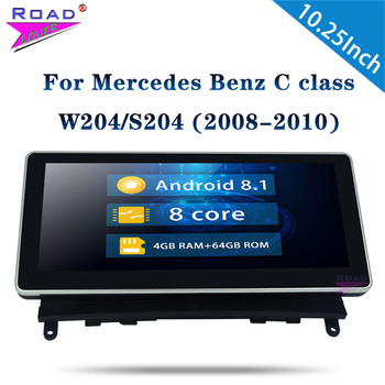 Android 8.1 Car Radio Auto Head Unit 4G+64G For Benz C class W204 / S204 / CLK 2008-2010 Stereo 10.25'' 1 Din Car Autoradio Navi image