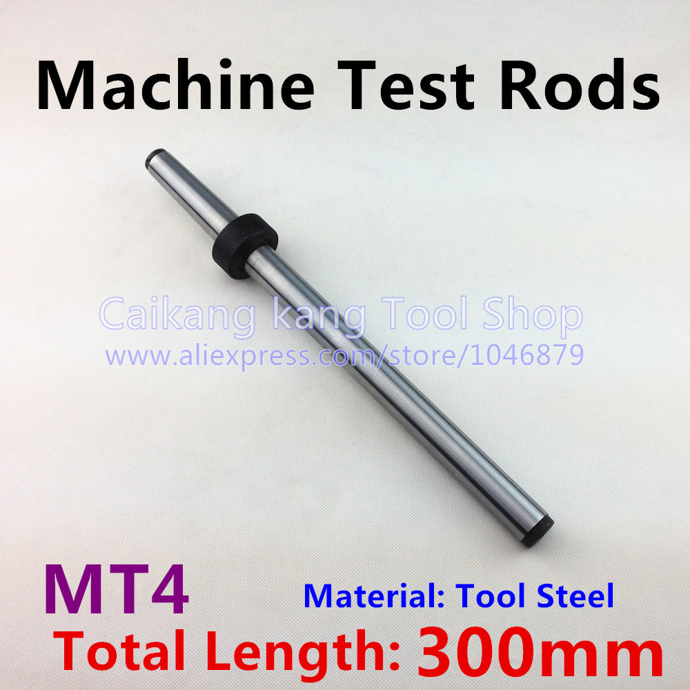 MT 4 New Mohs machine test rods CNC machine spindle test bar Mandrel 4 # Material: Tool Steel Measuring length: 300mm  цены