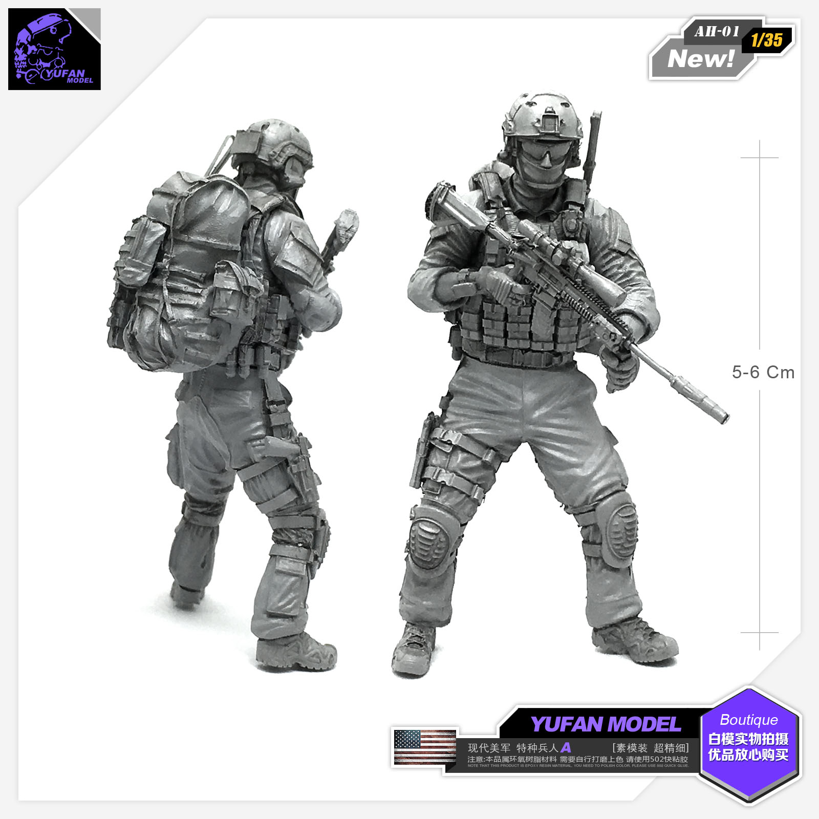 Yufan Model 1/35 Figure Kits Modern American Special Forces A Resin Soldier Military Model Unmounted AH-01