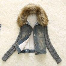 Patchwork Denim Fur Collar Women Winter Jacket 2016 New Arrival Casual Slim Warm Plus Size Fleece Ladies Coat doudoune femme