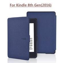Умный защитный чехол для Capa Amazon Kindle 8-го поколения 2016 SY69JL, Ультратонкий чехол из искусственной кожи с автоматическим пробуждением и спящим р...