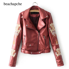 Hot New Fall 2017 Women's Lapel Jacket embroidered Flowers embroidered zipper PU Leather Jacket Leather Coat Shiny Female