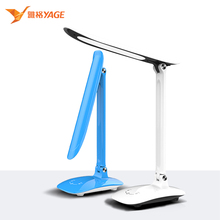 YAGE Desk Lamp Led Table book Light night light reading for Study Work Non-Limit Brightness Touch On / Off