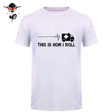 """""""This Is How I Roll"""" T-shirt"""