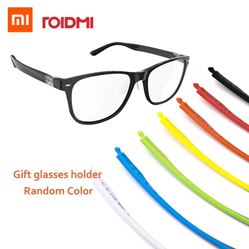 Xiaomi Mijia ROIDMI B1 protecteur oculaire amovible Anti-rayons bleus pour homme femme jouer au téléphone/ordinateur/jeux/W1