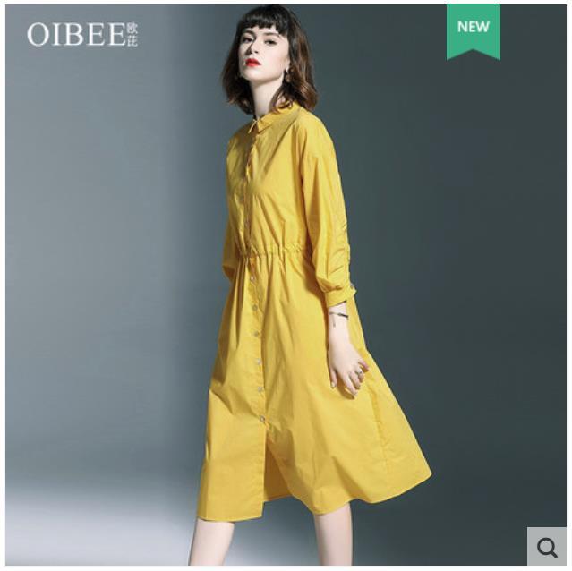 2018 automne et d'hiver de mode nouveau mode grande taille lâche col de chemise, longue taille, sept-point robe à manches
