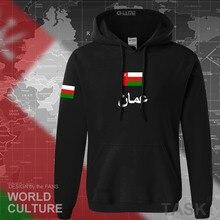Oman Omani con cappuccio da uomo felpa felpa nuovo hip hop streetwear tuta nazione calciatore sporting paese OMN Arabo Islam