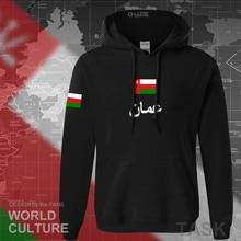 โอมานโอมาน hoodies men sweatshirt hip hop streetwear tracksuit nation ฟุตบอลกีฬาประเทศ OMN อาหรับอิสลาม