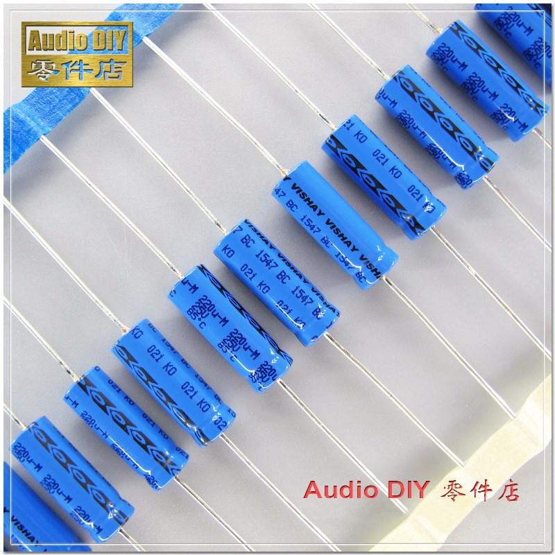 10PCS/50PCS BC 021 Series 220uF 25V 25V220UF Axial Electrolytic Capacitor