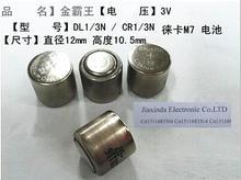 HOT NEW CR1/3N CR-1/3N Glucosa cámara batería DL1/3N CR1/3 1/3N CR13N 13N CR13 3 V batería de litio de Botón batterise(China (Mainland))