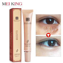 MEIKING Hyaluronic Acid Eye Cream Anti-Wrinkle Remover Dark Circles Eye Essence Against Puffiness Anti Aging Ageless Instantly(China)