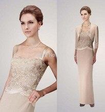 2017 mutter der Braut Kleider Mit Jacke Dreiviertel Sleeves Elegante Für Hochzeit Abendgesellschaft Kleider Frauen Formale Kleid