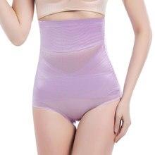 e4cbbcff85d CR Control Panties Plus Big Size M ~ 2XL High Waist Trainer Body Shaper  Bodysuit Women