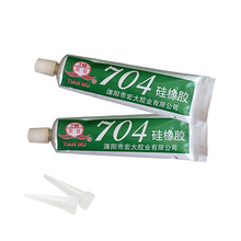 2pcs 704 Black Waterproof Insulation High Temperature Resistant Silicone Fixed Electronic Components Thermal Conductive Sealant