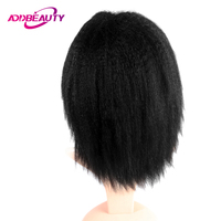Addbeauty Kinky Straight Wig Brazilian 310g 250% Virgin 100% Human Hair Short Woman Wigs Can Be Dyed Permed Natural Color Salon