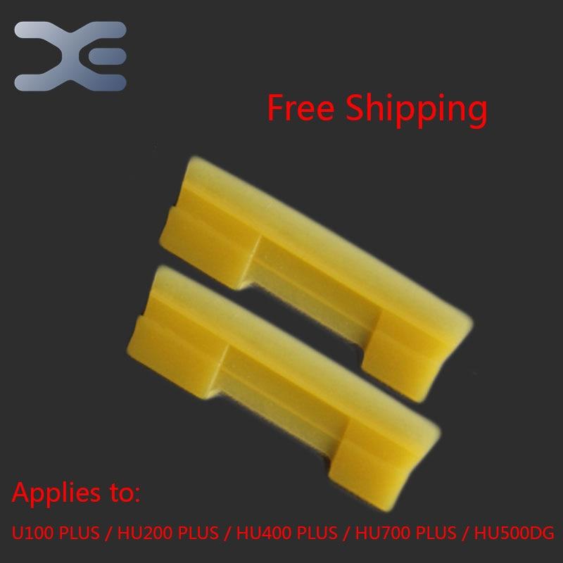One Pair Of Rotating Brush Plastic Sheet For Juicer Blender :Hurom100PLUS/HU200PLUS/HU400PLUS/HU700PLUS/HU500DG one pair of 12v waterproof