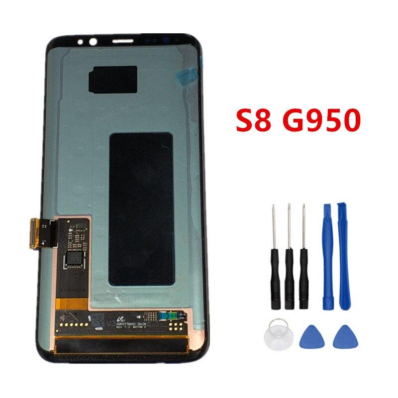 S8 LCD