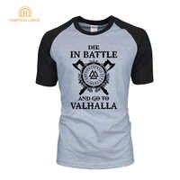 Morir en batalla, y ir a Valhalla TV mostrar Viking hombres Camisetas 2019 verano caliente vikingos Raglan Camiseta 100% de algodón para Hombre