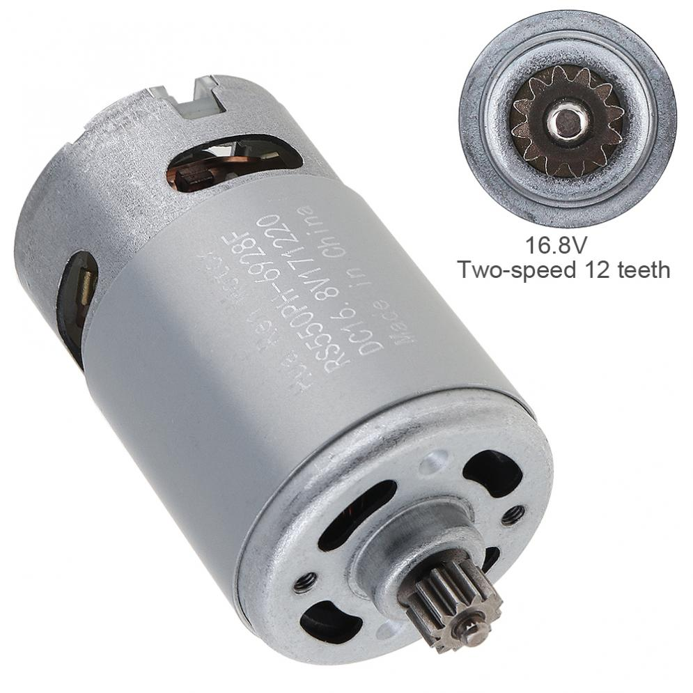 RS550 16.8V 13500 RPM Durable DC Motor with Two-speed 12 Teeth and High Torque Gear Box for Electric Drill / Screwdriver 1pc stable electric rs550 motor 12v 14 4v 18v 12 teeth gear 1 0 mold 3mm shaft dia for cordless charge drill screwdriver mayitr