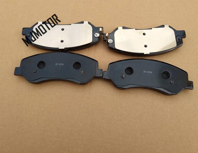 Plaquettes de frein arrière G10 jeu de plaquettes de frein à disque KIT-RR pour pièce Automobile SAIC Istana V80 T60 D90 EG10 Maxus - 2