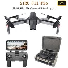 SJRC F11 PRO GPS Drone With 2KHD Wifi FPV Camera/ F11 1080P Brushless Quadcopter 25 minutes Flight Time Foldable Dron Vs SG906 drone upgraded apm2 6 mini apm pro flight controller neo 7n 7n gps power module