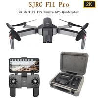 SJRC F11 PRO GPS Drone With 2KHD Wifi FPV Camera/ F11 1080P Brushless Quadcopter 25 minutes Flight Time Foldable Dron Vs SG906