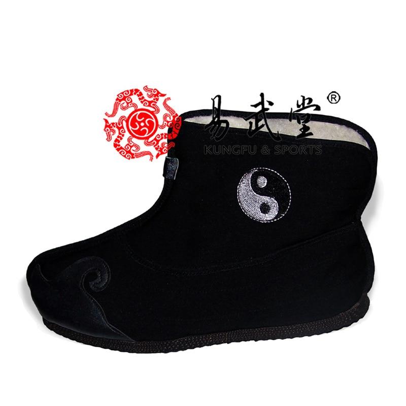 Wudang Daoist Winter Boots 2