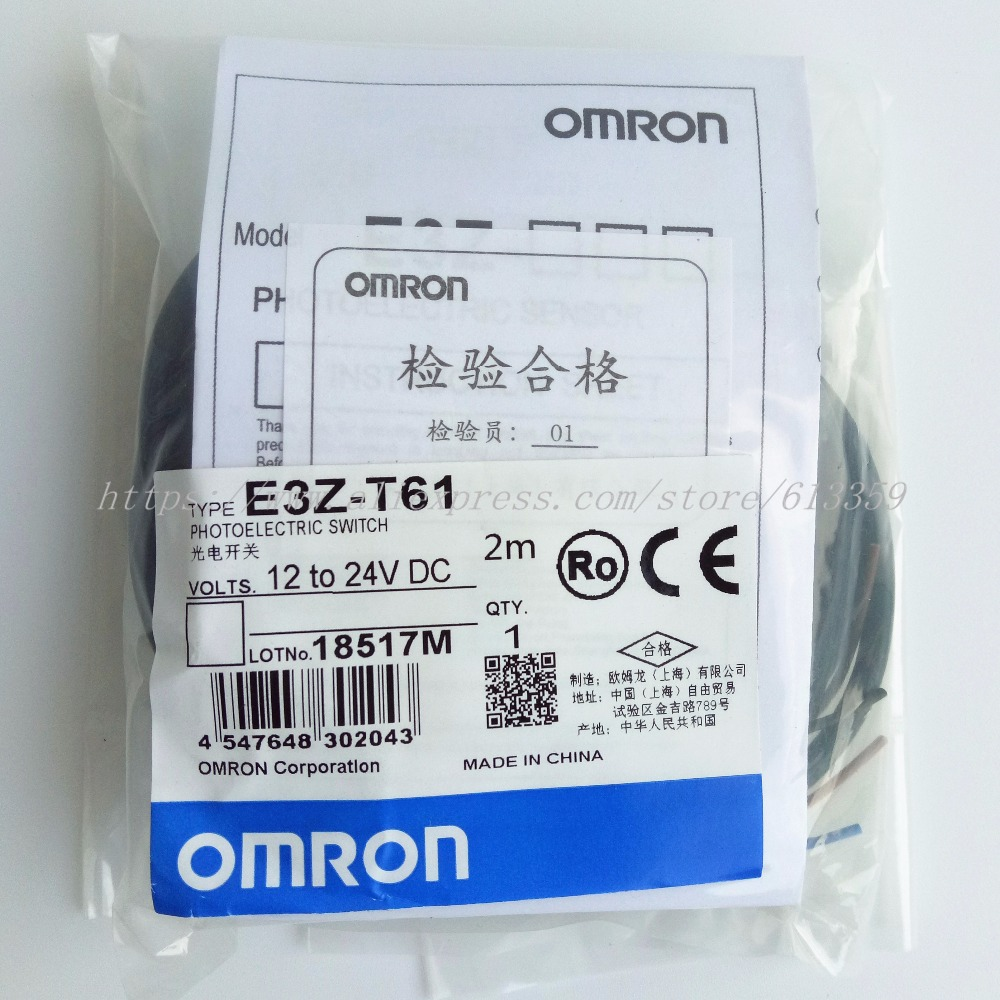 E3Z-T61 E3Z-T81 Omron Photoelectric Switch Sensor (China)